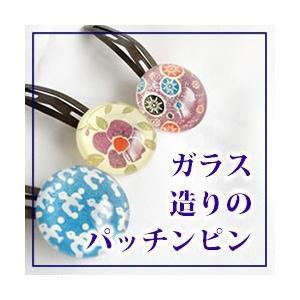 ガラスのパッチンヘアピン ヘアピン 和雑貨 和柄 konohana