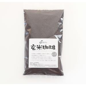 玄米珈琲 煮出しタイプお徳用 300g (農薬・化学肥料不使用) konohanafamily