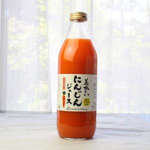 国産 天然循環法 にんじんジュース 恵みいただきます 200ml 農薬化学肥料不使用  konohanafamily