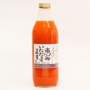 国産 天然循環法 にんじんジュース 恵みいただきます 1000ml 農薬化学肥料不使用|konohanafamily