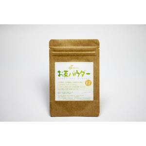 お茶パウダー 40g(農薬・化学肥料不使用)|konohanafamily