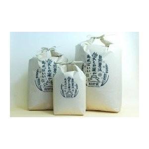 ミルキークイーン(H30年産) 玄米 2kg konohanafamily