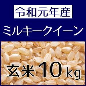 ミルキークイーン(H29年産) 玄米 10kg|konohanafamily