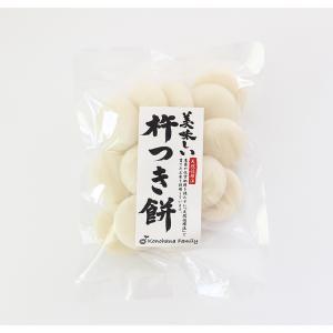 美味しい杵つき餅 360g(農薬・化学肥料不使用)|konohanafamily