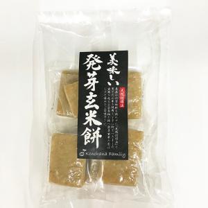 美味しい 発芽玄米餅 360g(農薬・化学肥料不使用)|konohanafamily