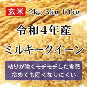 ミルキークイーン(令和2年産) 玄米 2kg konohanafamily