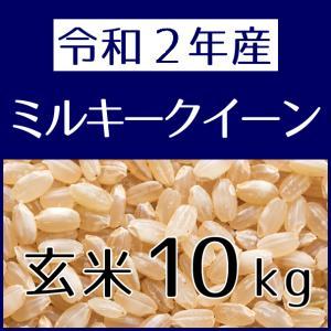 ミルキークイーン(令和2年産) 玄米 10kg konohanafamily