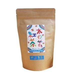 木の花紅茶 やぶきた 80g(農薬・化学肥料不使用)|konohanafamily