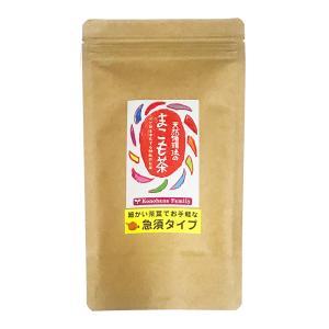 天然循環法のまこも茶【急須タイプ】40g・80g※内容量を選択してください(農薬・化学肥料不使用) konohanafamily