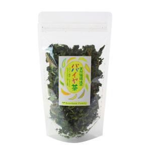 パパイヤ茶 30g(農薬・化学肥料不使用) konohanafamily