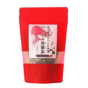 ローゼル美葉茶 30g (農薬・化学肥料不使用) konohanafamily