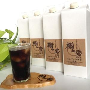 夏季限定 リキッド アイスコーヒー  (無糖) x 1本 konokacafe
