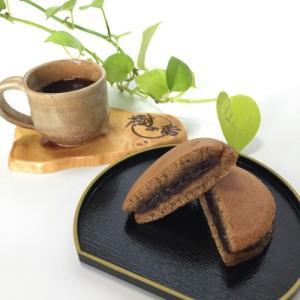 スーパーフードら どら焼き スーパーフード コーヒーピールパウダー つぶあん konokacafe