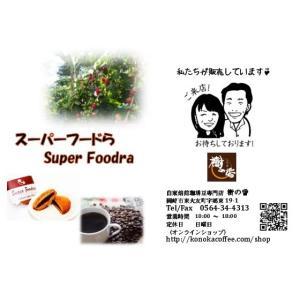 スーパーフードら どら焼き スーパーフード コーヒーピールパウダー つぶあん|konokacafe|05