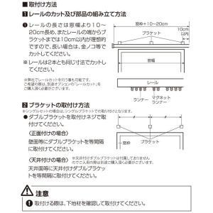 TOSO カーテンレール エリートプロ 2m シングルセット 機能性に優れたカーテンレール konpo 02