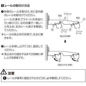 TOSO カーテンレール エリートプロ 2m シングルセット 機能性に優れたカーテンレール konpo 03