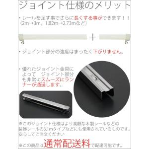 TOSO カーテンレール エリートプロ 2m シングルセット 機能性に優れたカーテンレール konpo 04