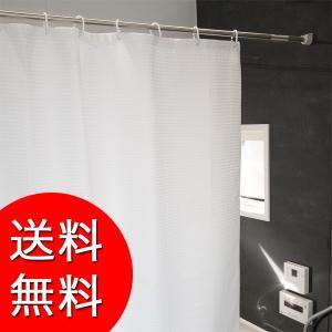 シャワーカーテン ワッフル 高級ロング仕様 幅150cm×丈200cm 送料無料|konpo