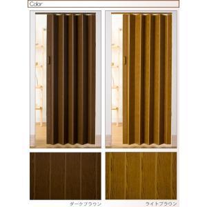 パネルドア (アコーディオンドア) コルタ 既製サイズ 幅95cm×174cm 2色から|konpo|02