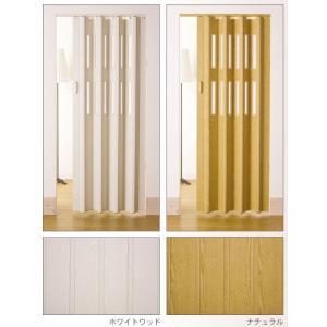 パネルドア (窓付 アコーディオンドア) クレア 既製サイズ 幅99cm×174cm 4色から|konpo|03