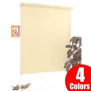 ロールスクリーン 幅90cm×丈200cm ハロー ロールスクリーン規格サイズ|konpo