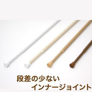 テンションポール 40〜70cm Sサイズ 4色から|konpo