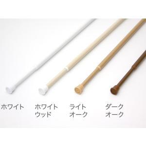 テンションポール 40〜70cm Sサイズ 4色から|konpo|02
