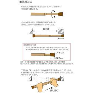 テンションポール 40〜70cm Sサイズ 4色から|konpo|04