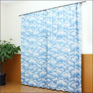 雲柄 遮光カーテン 2枚組 送料無料|konpo