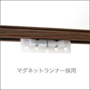 【個人宅配送不可(注1)】カーテンレール 伸縮カーテンレール ダブル 1.6〜3m 2色から|konpo|02