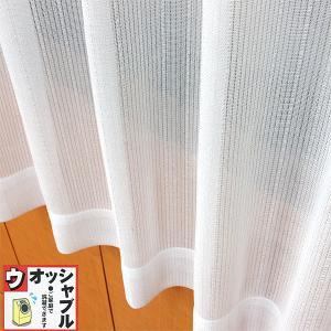 3サイズ均一価格 ミラーレースカーテン シンプルなストライプミラーカーテン|konpo