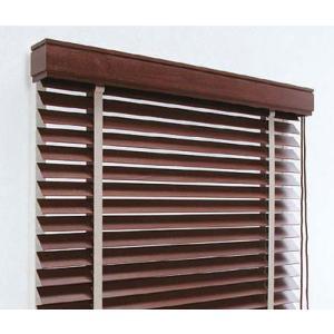 ニチベイ 木製ブラインド クレール用 ウッドバランス 商品幅201〜240cmまで|konpo