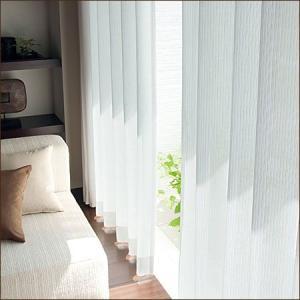 オーダーカーテン 遮熱カーテン 涼しや リリカラ SALA LS-69497 フラット レギュラー縫製 幅81〜160cm×丈101〜120cm|konpo