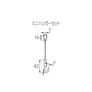 タチカワ ピクチャーレール用 ミニハンガーセット(1.0m) (ホワイト) 1セット