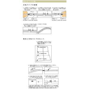 送料無料 アーチ型サンシェード 幅300cm×長さ220cm〜280cm【2015年最新版】|konpo|05