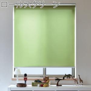 トーソー ロールスクリーン ラビータ プレーン 既製サイズ 幅60cm×丈180cm スプリング式の写真