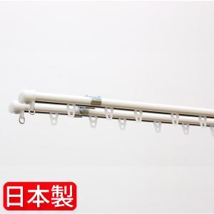 カーテンレール 伸縮カーテンレール ダブル 0.6〜1.0m...