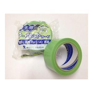 養生テープ 60巻セット1巻125円 幅25mm長さ25m|konpou