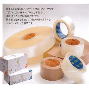 OPPテープ 1000m巻 18巻セット(1巻1300円)厚み48μ 茶色|konpou