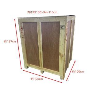 木箱 輸出可 セルフ梱包用 内寸:約100×94×110cm konpou