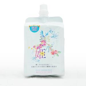 輝くその日のために…花嫁のための美容と健康の水素水 独自の特許製法で水素が抜けにくく高密度に、水素溶...