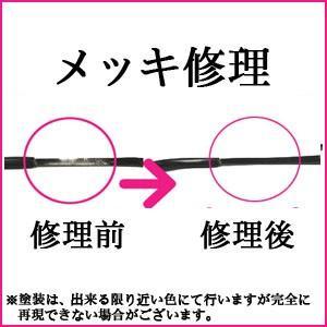 【メガネ修理】 メガネのメッキ修理