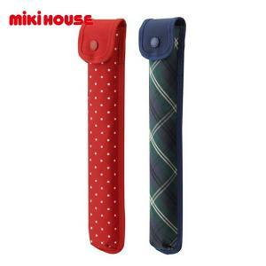 ミキハウス MIKIHOUSE ナイロン素材のリコーダーケース 水玉 チェック 日本製|konyankobrando-kids