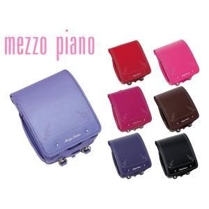 メゾピアノランドセル クラシックキュート2018 ノベルティプレゼント【送料無料】【商品により即納可能です】|konyankobrando-kids