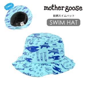 キムラタン【2018夏】mother goose (マザーグース ) スイムハット (48〜56cm) konyankobrando-kids