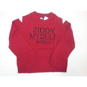 セール ジディー ZIDDY ロゴ刺繍肩開きニット オフショル ニット 140 150 160cm|konyankobrando-kids