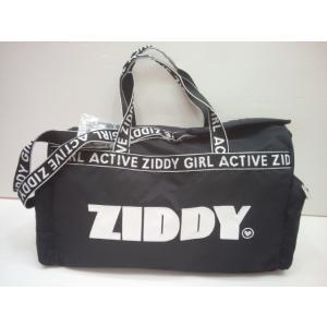 ジディー ZIDDY 取り外し可能ショルダー付きロゴテープ ナイロンボストンバッグ バッグ 旅行バッグ ボストンバッグ|konyankobrando-kids