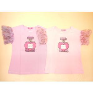 RONI(ロニィ)香水瓶総柄プリントチュール袖天竺半袖Tシャツ|konyankobrando-kids