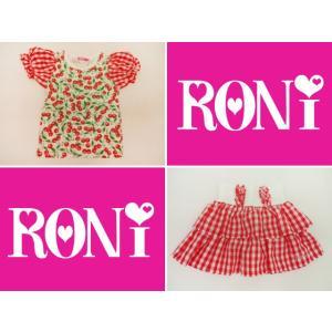 ロニィ RONI キラッとプリちゃん限定コラボ キラッとプリちゃん セットアップ konyankobrando-kids 02
