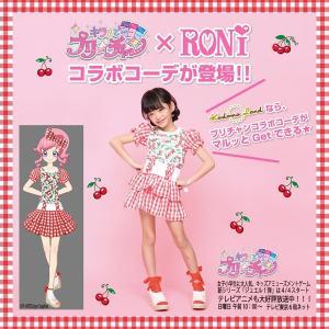 ロニィ RONI キラッとプリちゃん限定コラボ キラッとプリちゃん セットアップ konyankobrando-kids 03